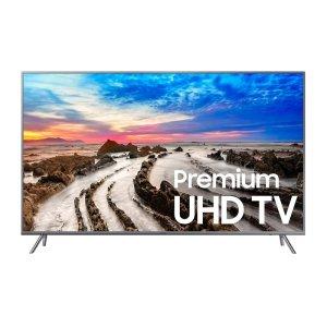 """Samsung75"""" Class MU8000 4K UHD TV"""