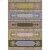Additional Sajal SAJ-1079 4' x 6'