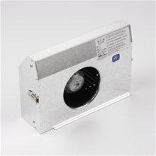 500 CFM Internal Blower for use with RMIP Series Range Hoods