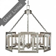 Hammered Metal Octagonal Chandelier, Nickel