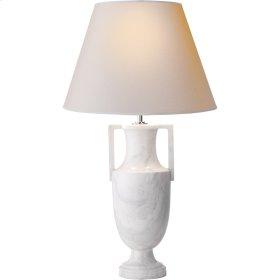 Visual Comfort AH3046WM-NP Alexa Hampton Burt 27 inch 60 watt White Marble Decorative Table Lamp Portable Light