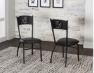 Nero Side Chairs 2pk Product Image