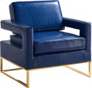 """Amelia Leather Accent Chair - 33.5""""L x 29.5""""D x 35.5""""H Product Image"""