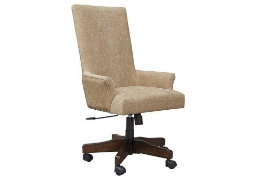 RED HOT BUY ! UPH Swivel Desk Chair