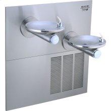 Elkay SwirlFlo Fountain Bi-Level GreenSpec ADA Filtered, 8 GPH Stainless