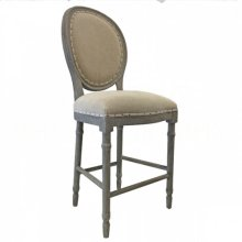 Grace COUNTER Stool