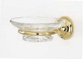 Royale Soap Holder A6630 - Polished Brass