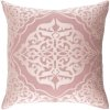 "Adelia ADI-002 18"" x 18"" Pillow Shell with Down Insert"