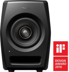 5-inch studio monitor with HD coaxial drivers