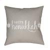 """Happy Hannukah HDY-028 18"""" x 18"""""""