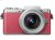 Additional Panasonic LUMIX GF7 Full HD Mirrorless Interchangeable Lens Camera Kit with 12-32 mm Lens - Pink