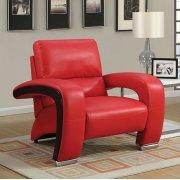 Wezen Chair Product Image
