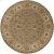 Additional Crowne CRN-6010 8' Round