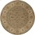 Additional Crowne CRN-6010 5' x 8'