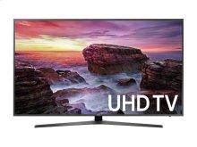 "Samsung 75"" Class MU6300 4K UHD TV - SPECIAL FLOOR DISPLAY CLEARANCE - #2159"