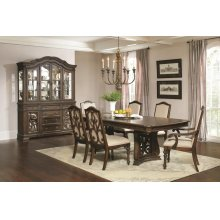 Ilana Traditional Antique Java Rectangular Formal Seven-piece Dining Table Set