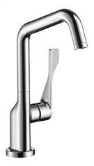 Chrome Citterio Bar Faucet Product Image