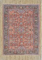 "MAHAL 000031513 IN RUST NAVY 8'-9"" x 12'-1"" Product Image"