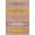 Additional Sajal SAJ-1080 2' x 3'