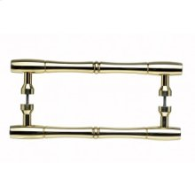 Nouveau Bamboo Door Pull Back to Back 8 Inch (c-c) - Polished Brass