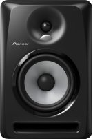 6-inch active reference speaker Product Image