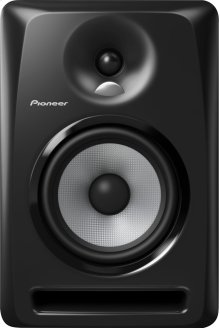 6-inch active reference speaker