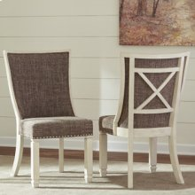 Dining UPH Arm Chair 2/CN)