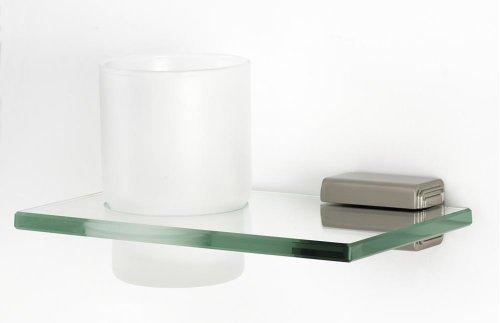 Cube Tumbler Holder A6570 - Satin Nickel