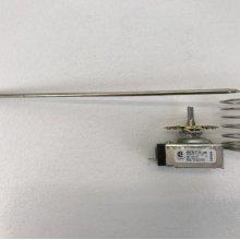 Oven Thermostat (MAX Temp 599F)