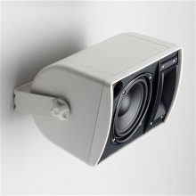 KHO-7 Outdoor Speaker