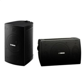 NS-AW294 White High Performance Outdoor Speakers