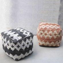 Rewa Pouf, Beige/Brown