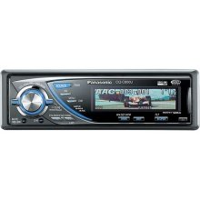 Multi-Format CD Player/Receiver with Customizable Wide Color OEL Display