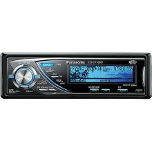 AAC/WMA/MP3/CD Player/Receiver with Customizable 3D Dot-Matrix Display