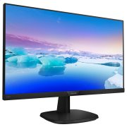 Full HD LCD monitor Product Image