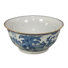 Blue & White Ceramic Bowl