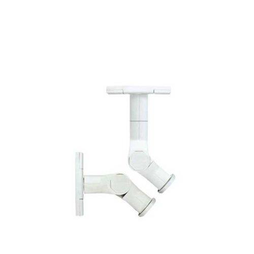 White Satellite Speaker Wall Mounts With Tilt & Swivel