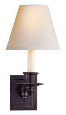 Visual Comfort S2005BZ-NP Studio 7 inch 40 watt Bronze Swing-Arm Wall Light in Natural Paper