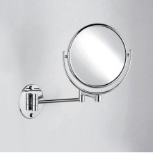 Wall Mounted Mirror 2 Faces 200 Mm With Wall Double Arm - Magnifying : 3x