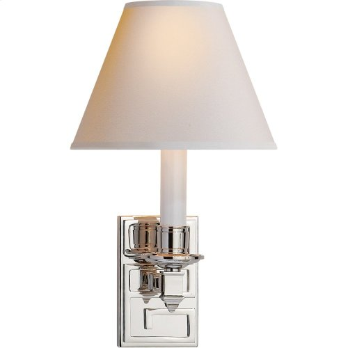 Visual Comfort AH2003PN-NP Alexa Hampton Abbot 1 Light 7 inch Polished Nickel Decorative Wall Light