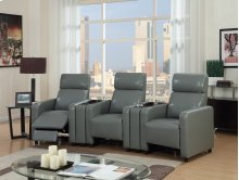 Arcadia Gray Push-Back 4-Piece Reclining Theater Set