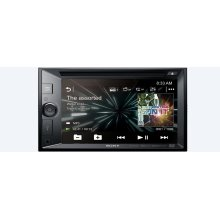 6.2 in (15.7 cm) LCD DVD Receiver