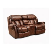 Rocking Console Loveseat Product Image