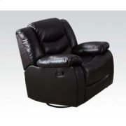 Esp. Rocker Recliner W/swivel Product Image