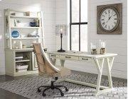 Jonileene - White/Gray 2 Piece Home Office Set Product Image