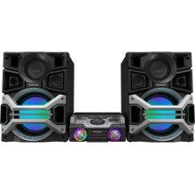 Mini Jukebox DJ Audio System with Room Filling Sound: SC-MAX670