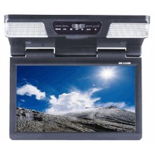 "12.1"" Wide Screen LCD Monitor With IR Transmitter"