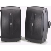 NS-AW350 Black High Performance Outdoor 2-way Speakers