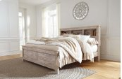 Willabry - Weathered Beige 3 Piece Bed Set (King)