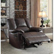 DARK BROWN GLIDER RECLINER